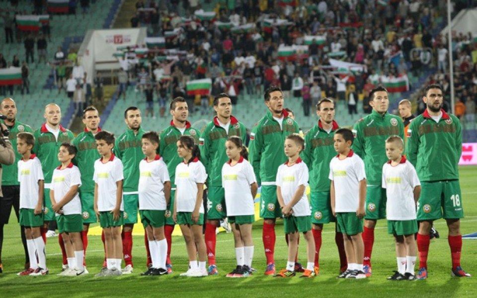 Продадоха над 3000 билета за България – Хърватия