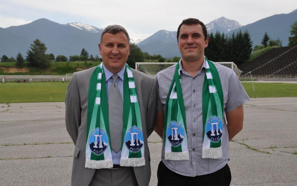 Президентът на Пирин Разлог: Искаме да сме домакини в първия мач с Левски
