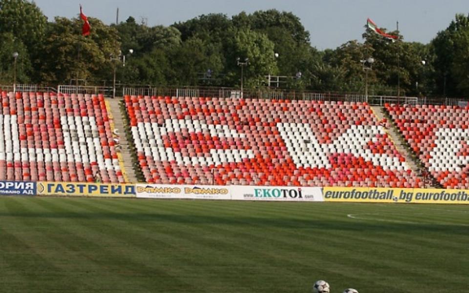 Ръководството наЦСКАобяви на официалния сайт на клуба, че създава съвместно