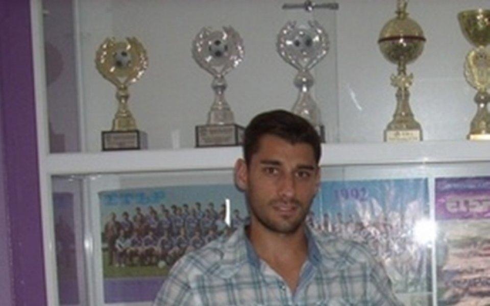 Атанас Атанасов подписа договор с Локомотив Пловдив