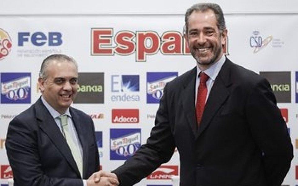 Испания представи новия си национален селекционер