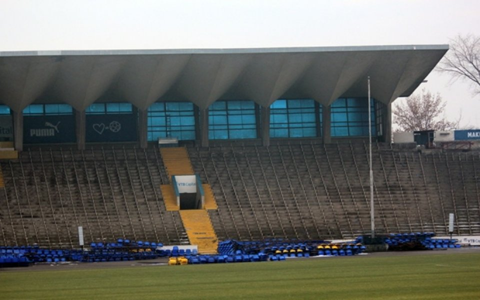 ВИДЕО: Сектор А на стадион Георги Аспарухов остана без седалки