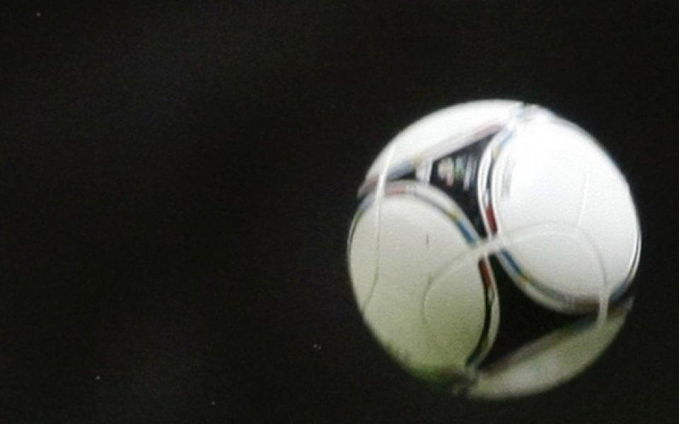 Нант отпадна за Купата на Франция след загуба от третодивизионен отбор