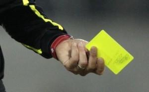 Съдийските наряди за 1-ия кръг на Втора лига