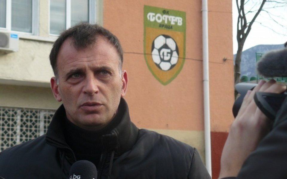 Тони Здравков: Загубихме един мач, в който не трябваше да губим точки