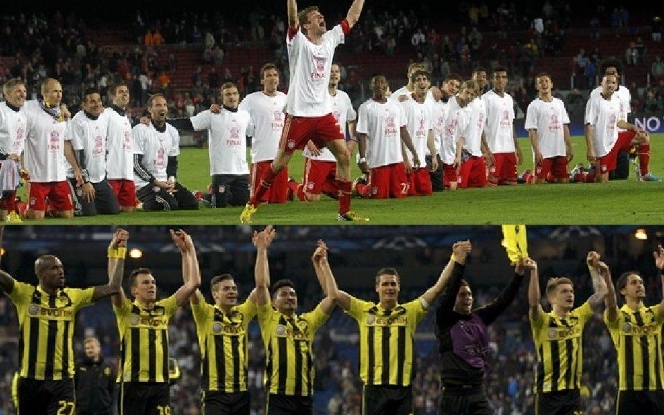"""Как """"ботушарите"""" заиграха супер футбол или защо немският футбол превзе Европа"""