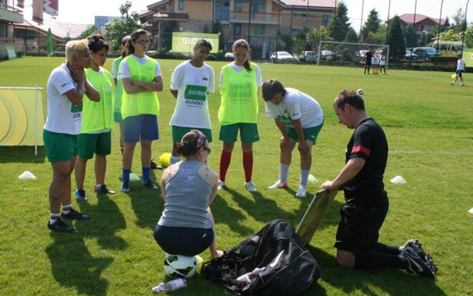 """Треньори на Ман Юнайтед готвят """"Отбор на надеждата"""" за световното"""