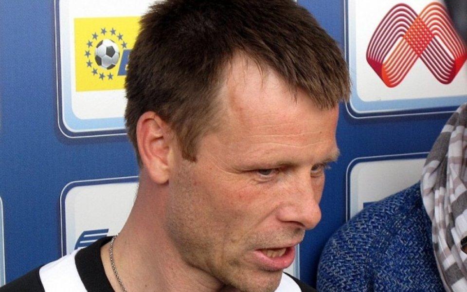 Топузаков ще води Левски срещу Ботев на Мъри