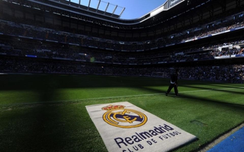 Млади футболисти са очаровани от лагера на Реал Мадрид в Бургас