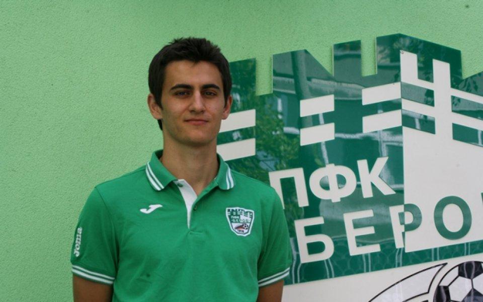 Официално: Берое привлече Георги Костадинов
