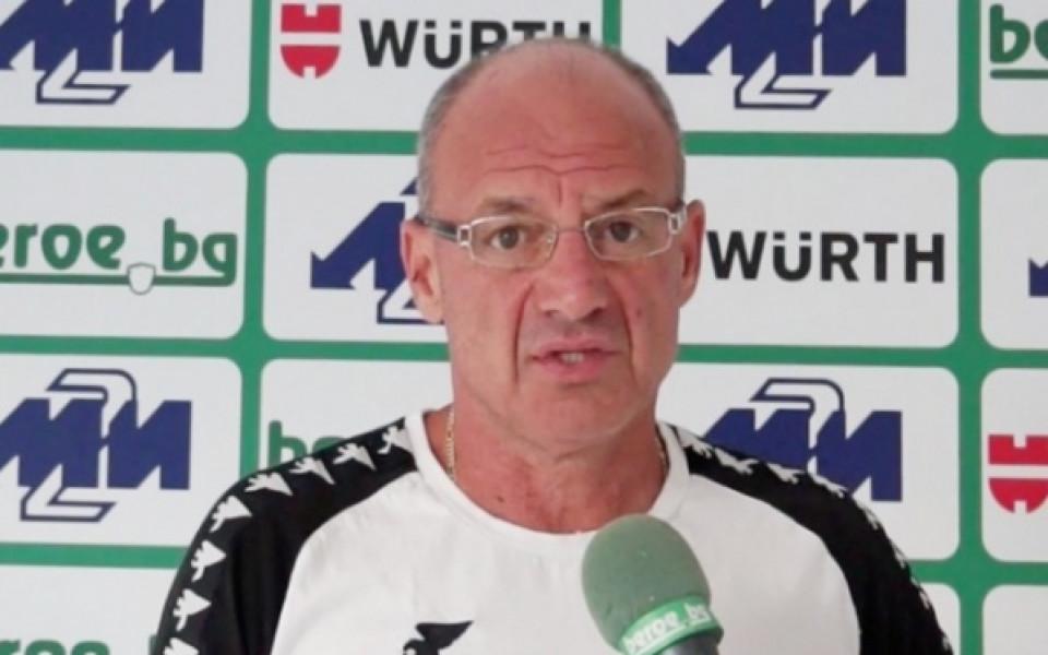 Пламен Липенски: Единствената ни цел е да спечелим трите точки срещу Локомотив София