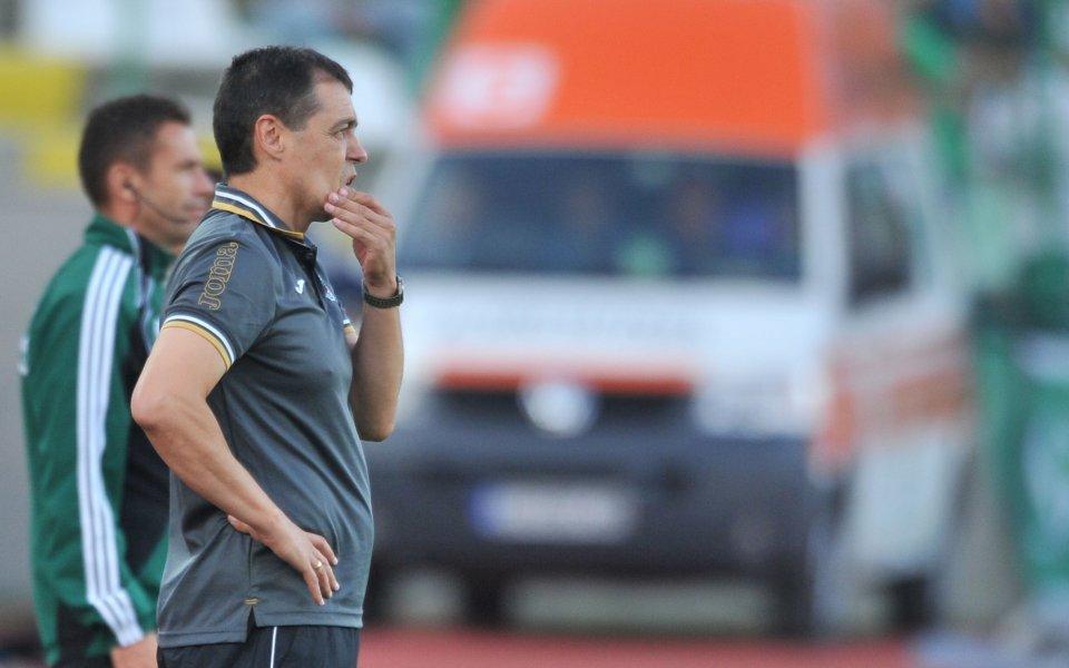 Петър Хубчев: Това беше най-малкото, с което можехме да победим