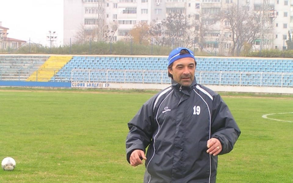 Георги Иванов-Геша: Вярвам в момчетата,винаги съм бил оптимист