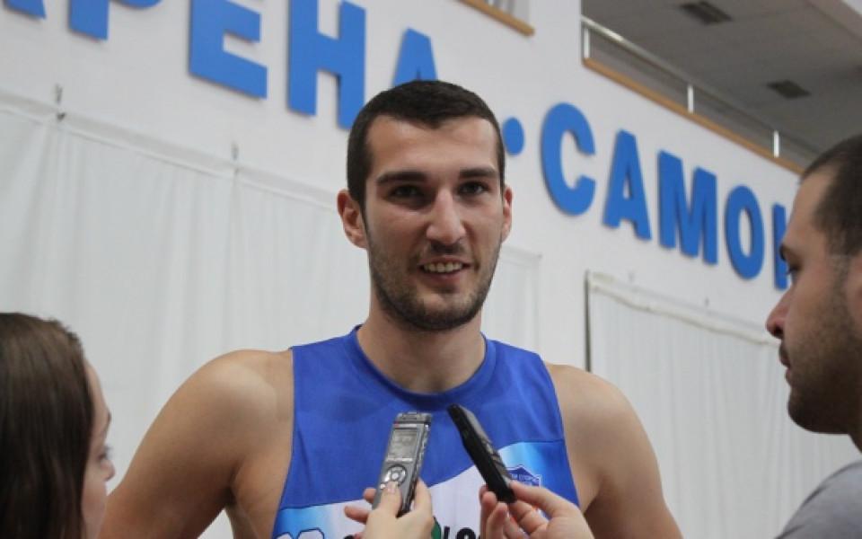 Златин Георгиев: Допуснахме големи амплитуди в играта си