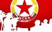 Съдът в Лозана: ЦСКА е легитимен участник в Европа
