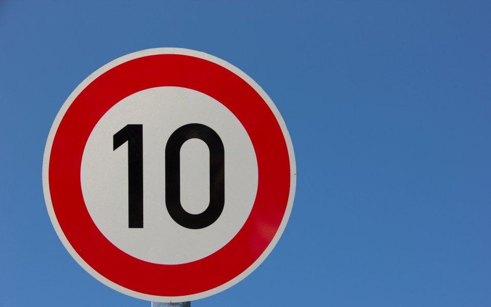 10 отбора е най-добре за бедна България