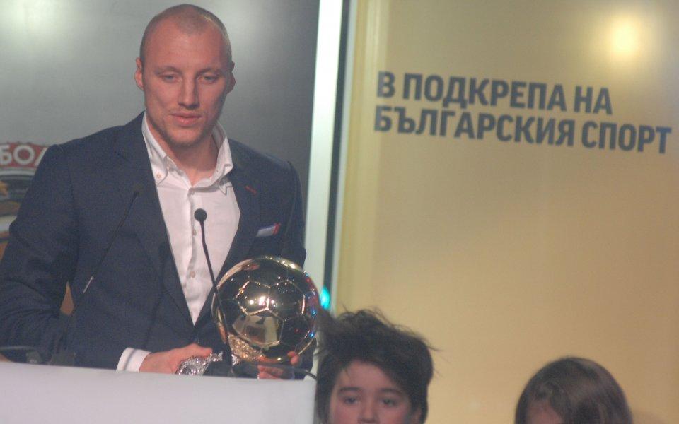 Иван Иванов е Футболист на годината за 2013 година