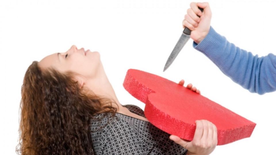 Твърде женско ли е да няма убити?
