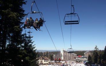 Феновете на ските да се готвят за Боровец