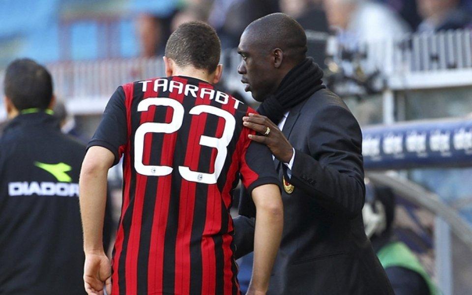 Таарабт: В Милан мога да стана голям колкото Меси