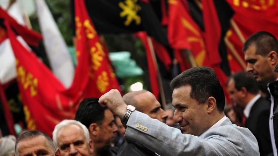 Никола Груевски на предизборен митинг