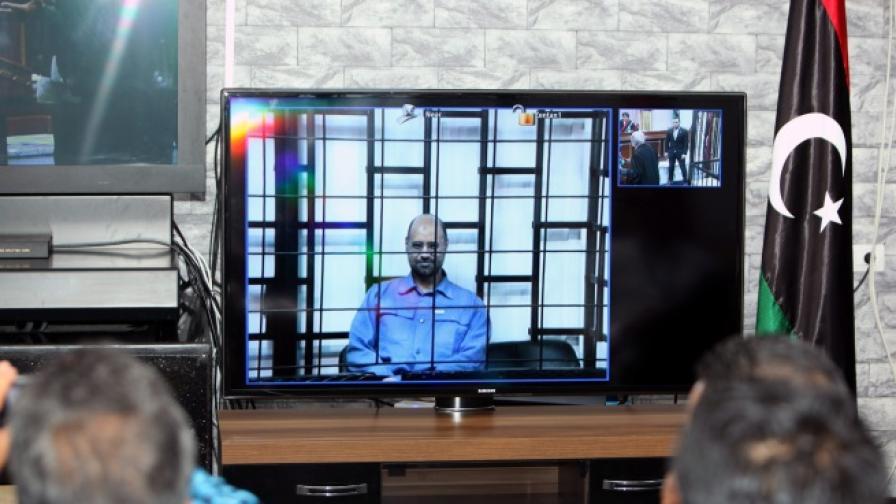 Сейф ал Ислам пред съда в Триполи