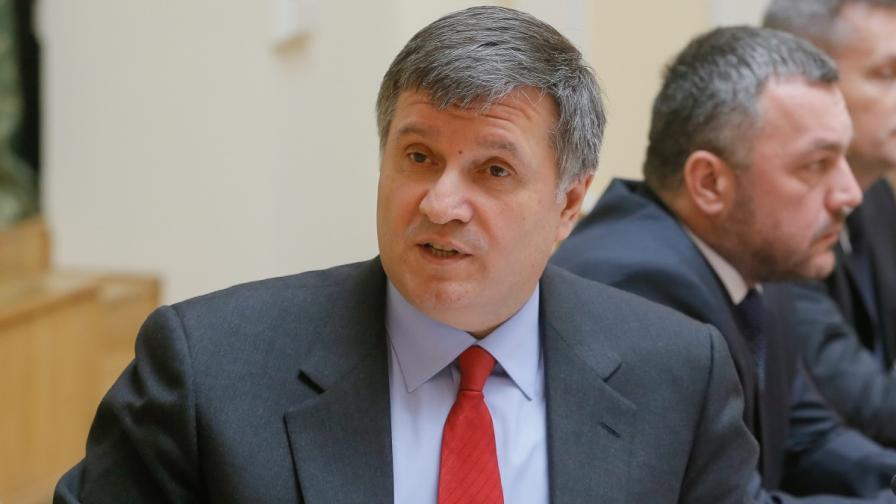 Украинският вътрешен министър Арсен Аваков