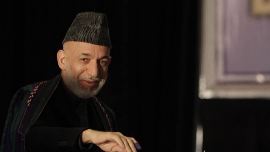 Президентът на Афганистан Хамид Карзай
