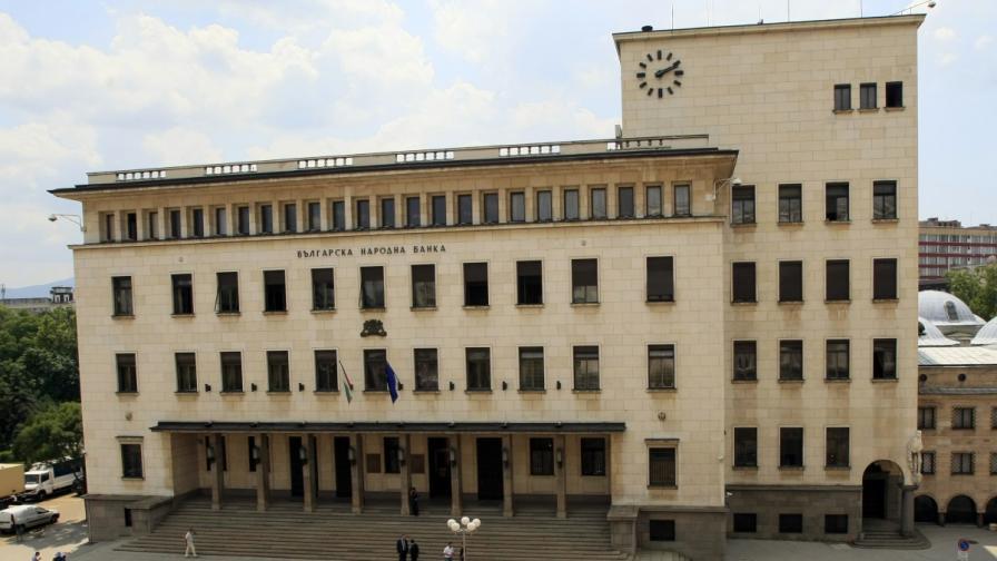 Правната комисия прие промени в НК заради банките