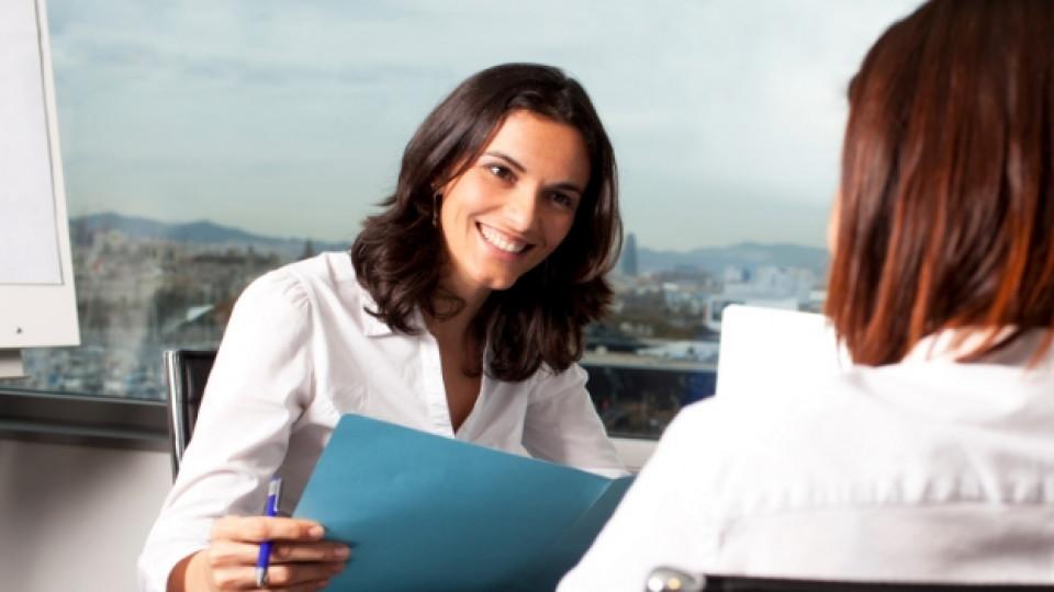 Съвети за успешно професионално развитие - III част