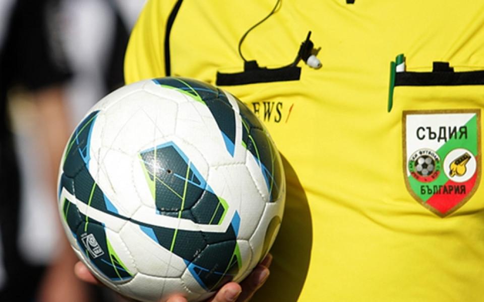 Нарядите за първия кръг на Втора лига