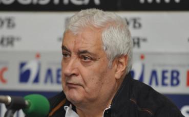 ЦСКА изказа своите искрени съболезнования за Иван Вуцов