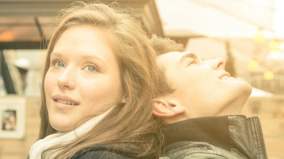 """Да спрем да се влюбваме """"бързо и яростно"""""""