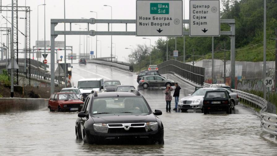 Пълна евакуация на цял град в Сърбия заради наводненията