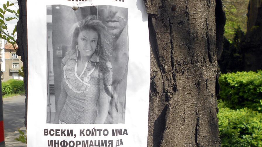 Водолази извадиха от морето в Бургас тялото на млада жена