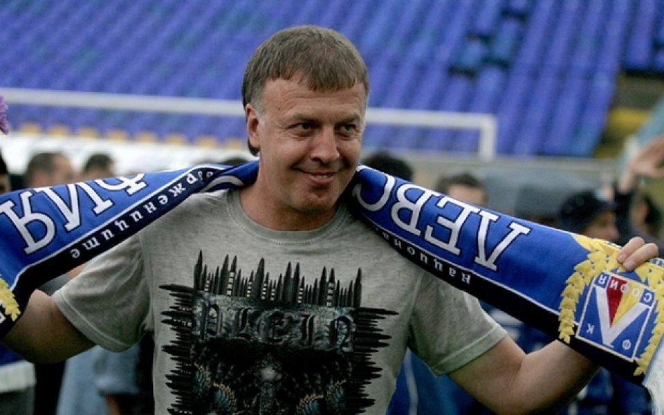 Легендата на българския футбол Наско Сираков от днесофициално е собственик