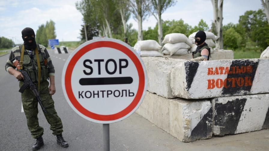 КПП край самопровъзгласилата се Донецка народна република