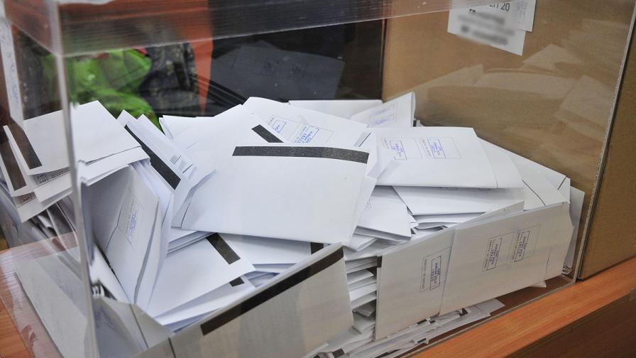 ББЦ внесе проект за промени в Изборния кодекс за задължителното гласуване