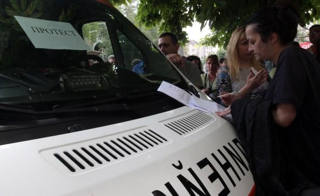 Русенските лекари в Спешна помощ подкрепят колегите си от София