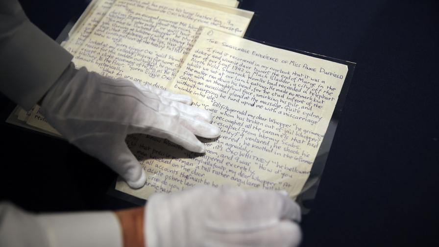 Ръкописи на Джон Ленън