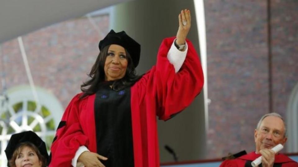 """Арета Франклин по време на церемонията в университета """"Харвард"""""""