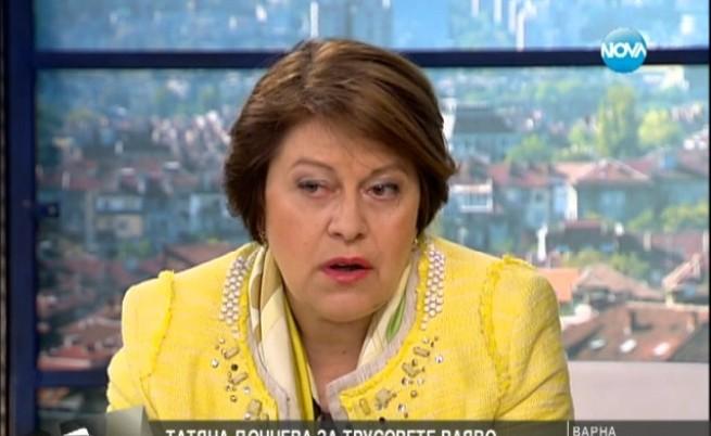 Татяна Дончева: Това правителство има да довършва определени сделки