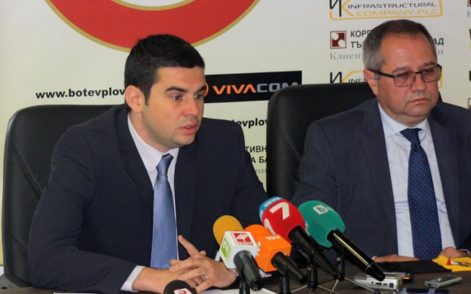 Тервел Златев: Мачът с Локо не е мачът на сезона