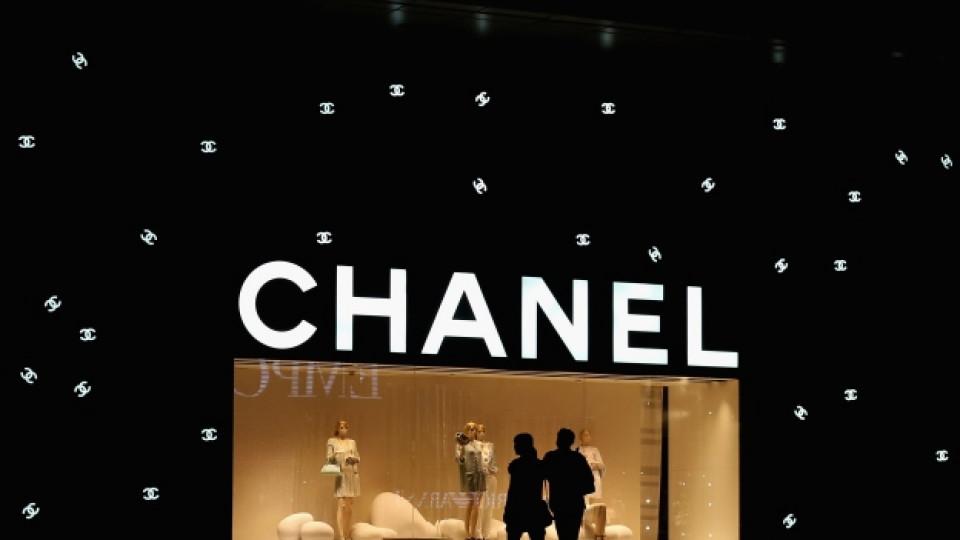 """Заплаха над парфюмите на """"Chanel"""""""
