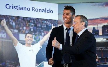 Перес: Не можеше да вземем повече пари за Роналдо
