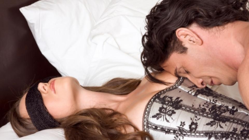 Познават ли мъжете женската сексуалност?