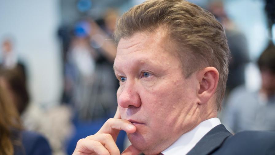 Русия даде на Украйна отсрочка за газа – до 16 юни