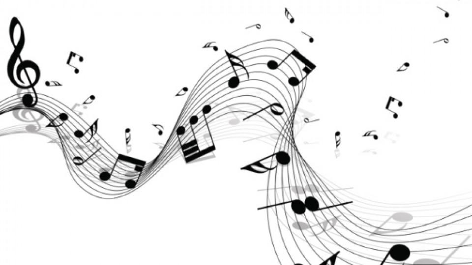 Как ни влияе музиката?