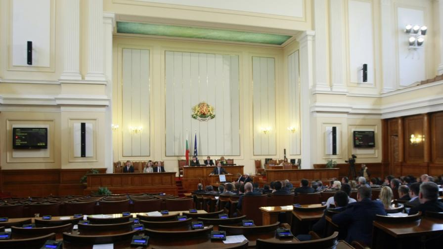 ГЕРБ провали заседанието на НС за изборния референдум