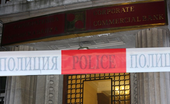 Руска банка иска да купи ТБ